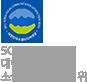 SCSI대한민국 소셜미디어대상 1위